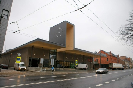 Kauno autobusų stotis